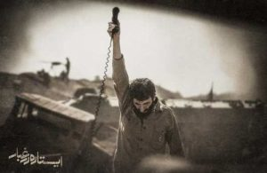 Istadeh-Dar-Ghobar-1--300x195 دانلود فیلم ایستاده در غبار