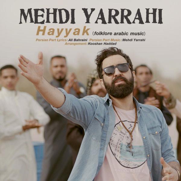 Mehdi-Yarrahi-Hayyak Mehdi Yarrahi - Hayyak