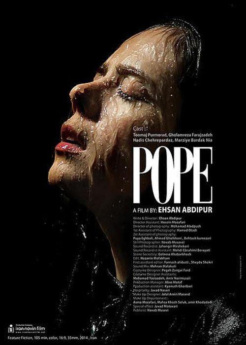 pope دانلود فیلم سینمایی پاپ