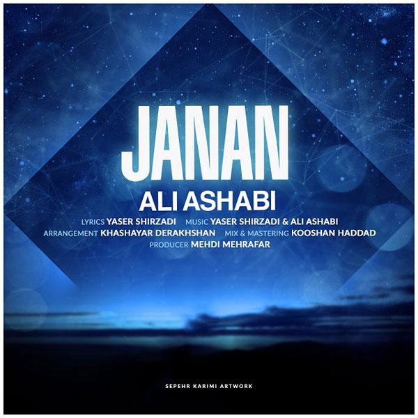 Ali-Ashabi-Janan Ali Ashabi - Janan