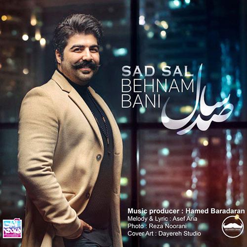 Behnam-Bani-Sad-Sal Behnam Bani - Sad Sal