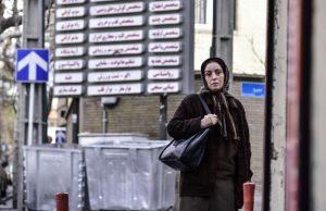 Dar.Vajh_.Hamel-1-300x194 دانلود فیلم در وجه حامل