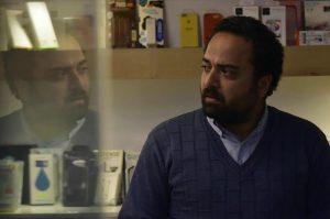 Dar.Vajh_.Hamel-2-300x199 دانلود فیلم در وجه حامل