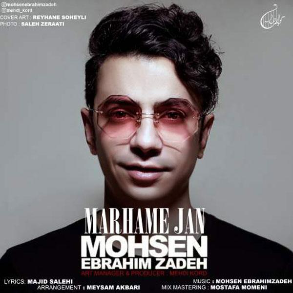 Mohsen-Ebrahimzadeh-Marhame-Jan Mohsen Ebrahimzadeh – Marhame Jan