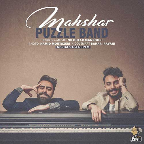 Puzzle-Band-Mahshar Puzzle Band – Mahshar
