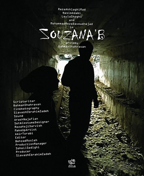 Souzan.Aab-Film-Poster-1 دانلود فیلم سوزن آب