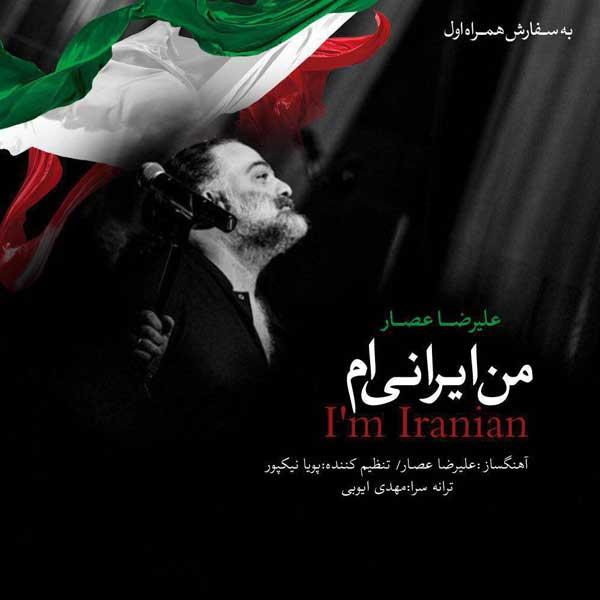 Alireza-Assar-Im-Iranian Alireza Assar - I'm Iranian