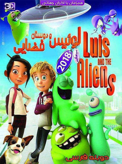 Luis-and-the-Aliens-2018 دانلود انیمیشن Luis And The Aliens 2018