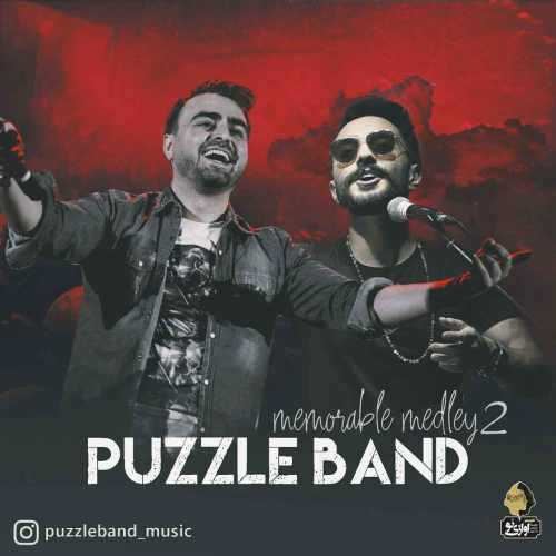 Puzzle-Band-Memorable-Medley-2 دانلود رمیکس جدید آهنگ Memorable Medley 2 از پازل باند