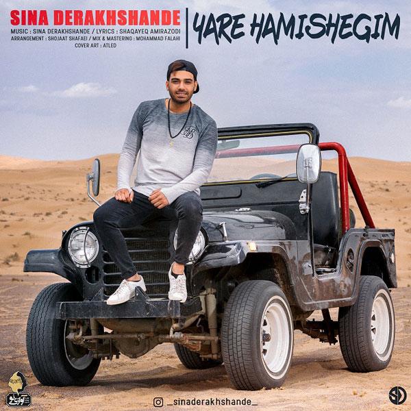 Sina-Derakhshande-Yare-Hamishegim Sina Derakhshande - Yare Hamishegim