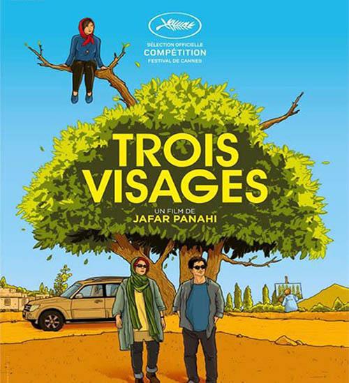TroisVisages-Film-Poster دانلود فیلم سه رخ