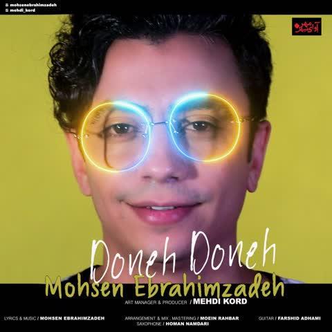 Mohsen-Ebrahimzadeh-Done-Done Mohsen Ebrahimzadeh - Doneh Doneh