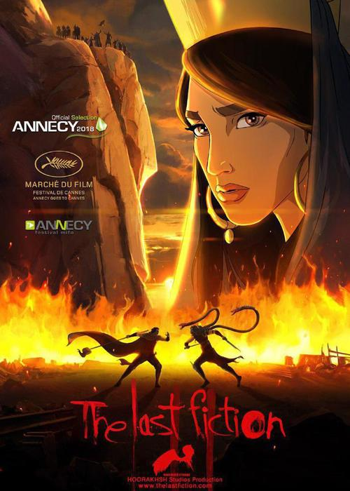 The-Last-Fiction دانلود انیمیشن آخرین داستان