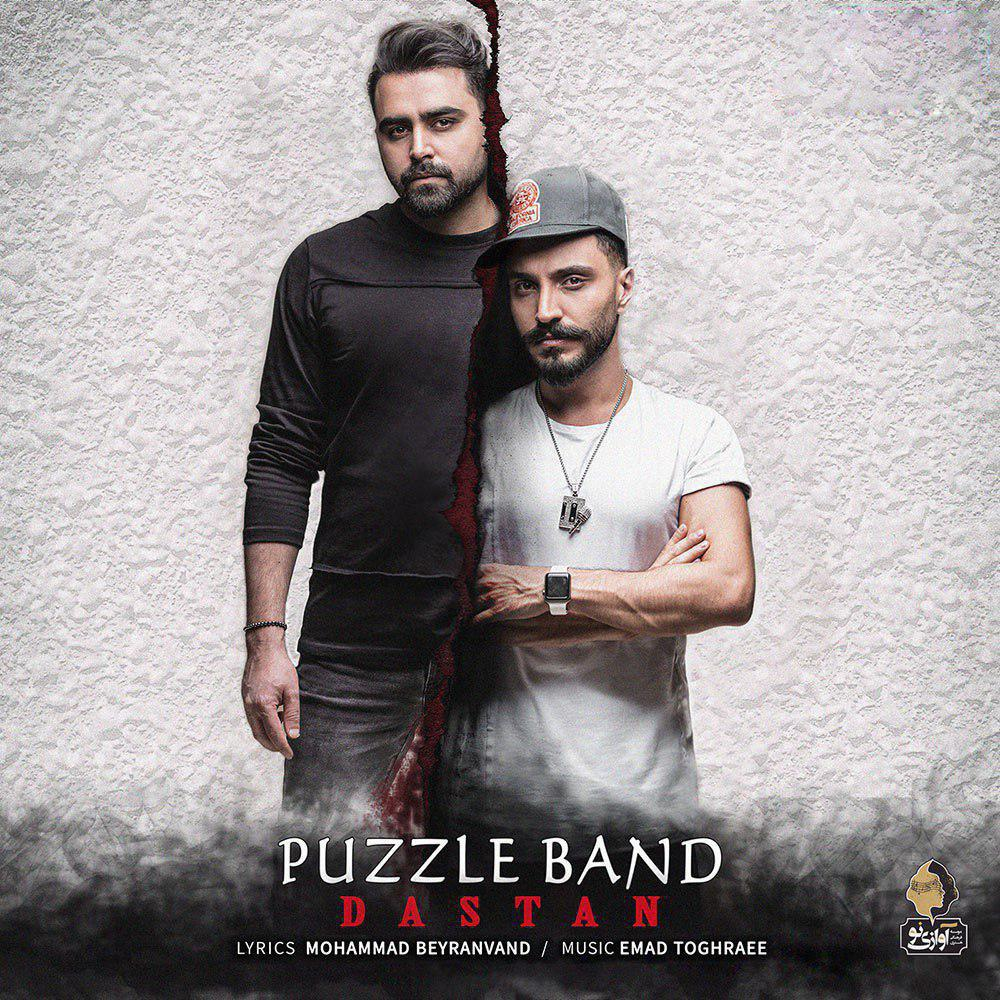 puzzleband-dastan Puzzle Band - Dastan