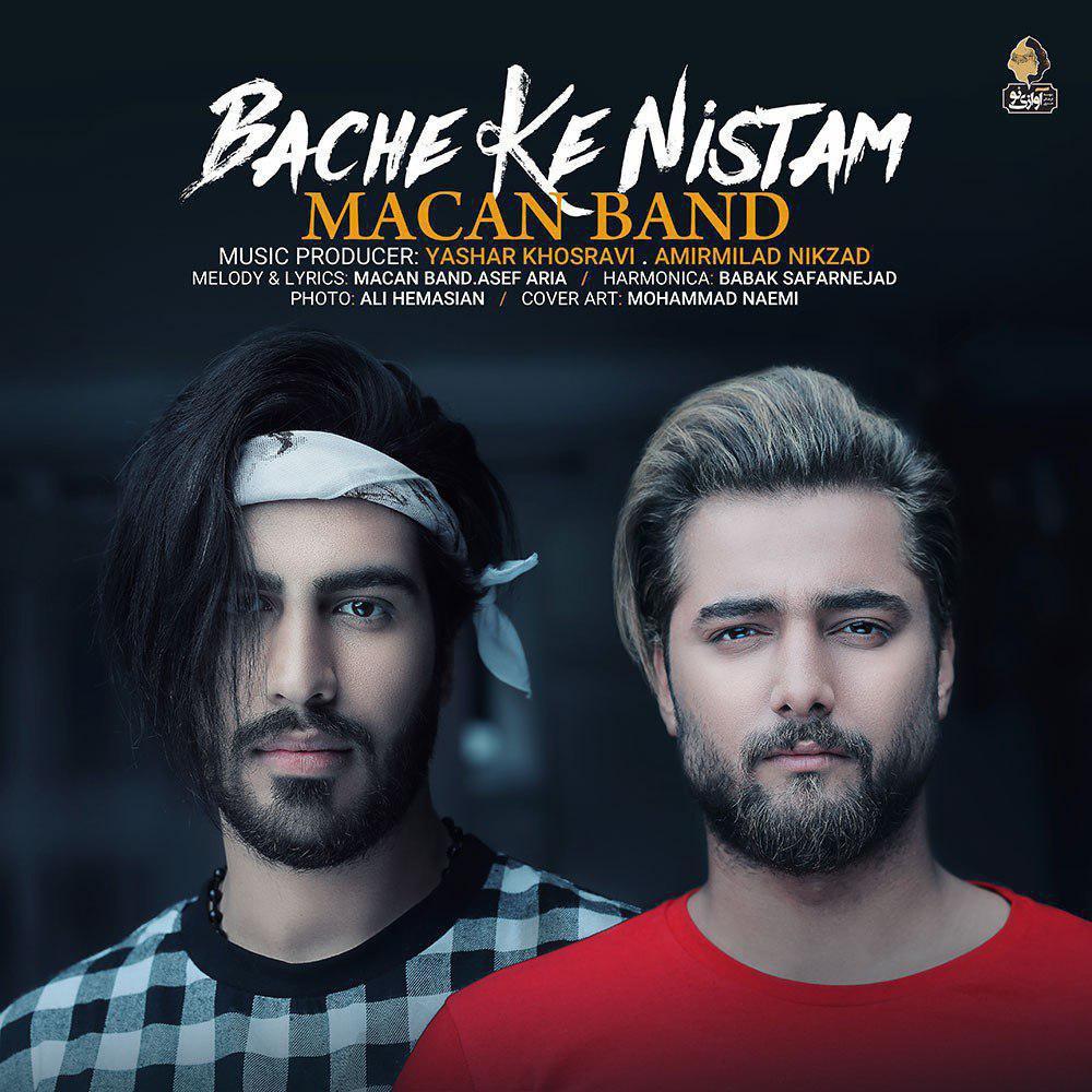 Macan-Band-Bache-Ke-Nistam Macan Band - Bache Ke Nistam
