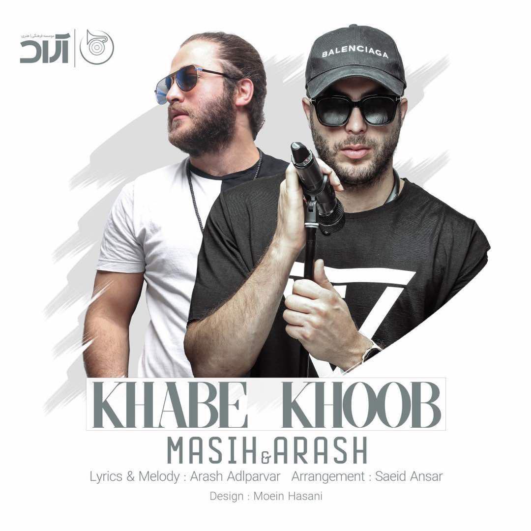 Masih-Arash-Khabe-Khoob Masih & Arash - Khabe Khoob