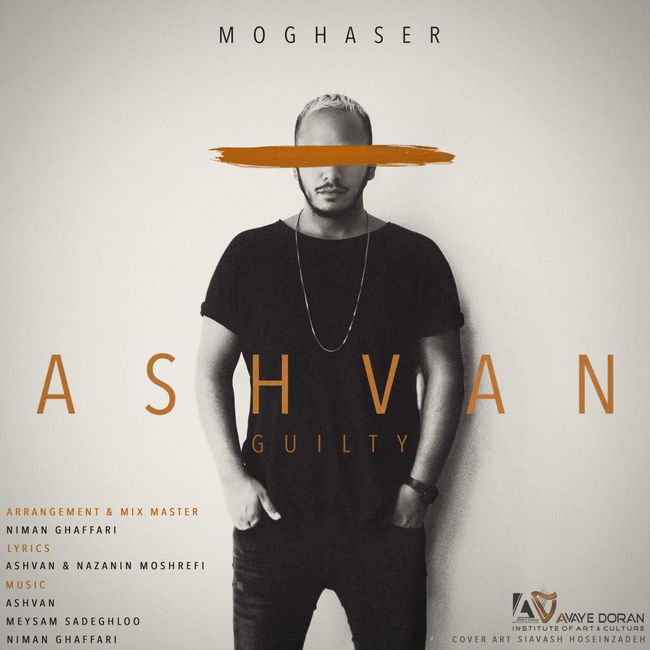 Moghaser-Ashvan Ashvan - Moghaser