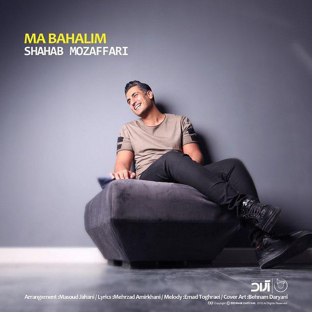 Shahab-Mozafari-Ma-bahalim Shahab Mozafari - Ma Ba Halim