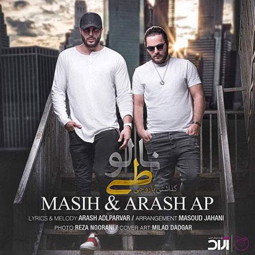 Masih-Ft-Arash-AP-Nalooti دانلود تیتراژ سریال ممنوعه به نام نالوطی