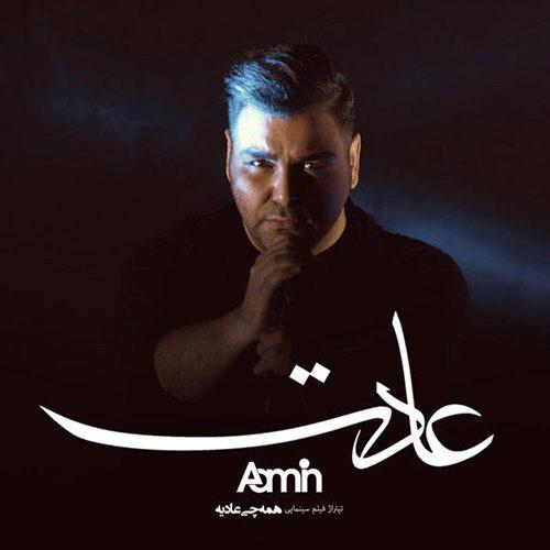 Aamin-Adat Aamin – Adat titraj Hame chi adiye