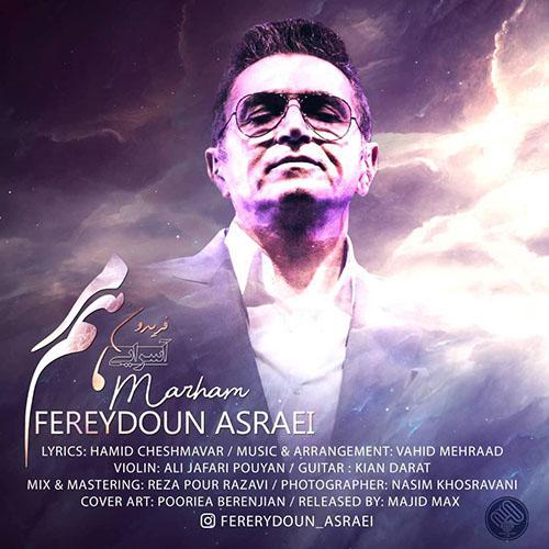 Fereydoun-Asraei-Marham Fereydoun Asraei - Marham