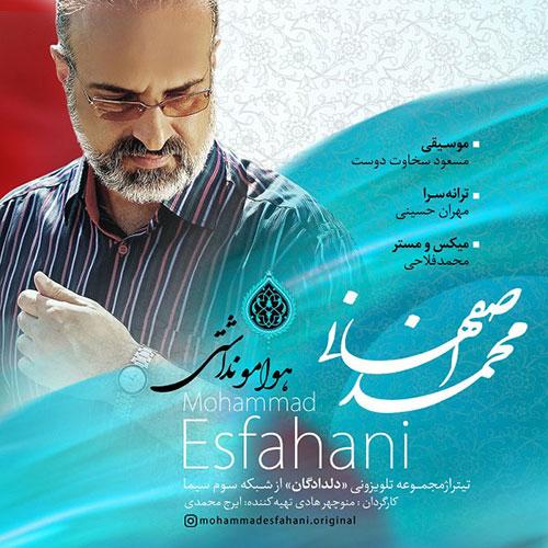 Mohammad-Esfahani-Havamo-Nadashti Mohammad Esfahani – Havamo Nadashti