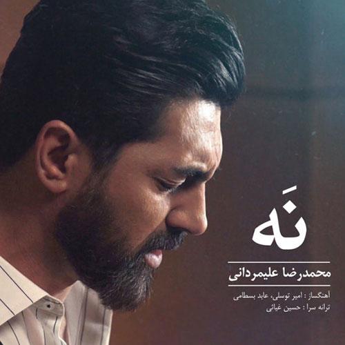 Mohammadreza-Alimardani-Na Mohammadreza Alimardani – Na