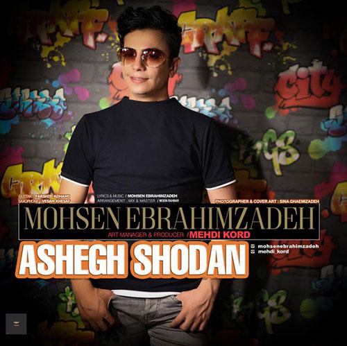 Mohsen-Ebrahimzadeh.Ashegh-Shodan Mohsen Ebrahimzadeh – Ashegh Shodan