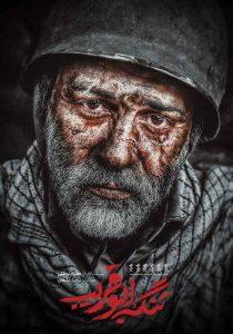 Tange-AboGharib-Shot-02-210x300 دانلود فیلم تنگه ابوقریب