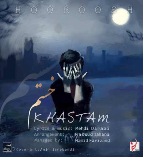 Hoorosh-Band-Khastam دانلود آهنگ جدید هوروش بند بنام تو مرا دیوانه کردی