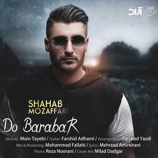 Shahab-Mozaffari-Do-Barabar Shahab Mozaffari – Do Barabar