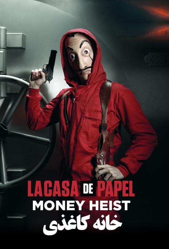 Money-Heist دانلود سریال Money Heist