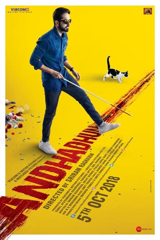 Andhadhun-2018 دانلود فیلم Andhadhun 2018