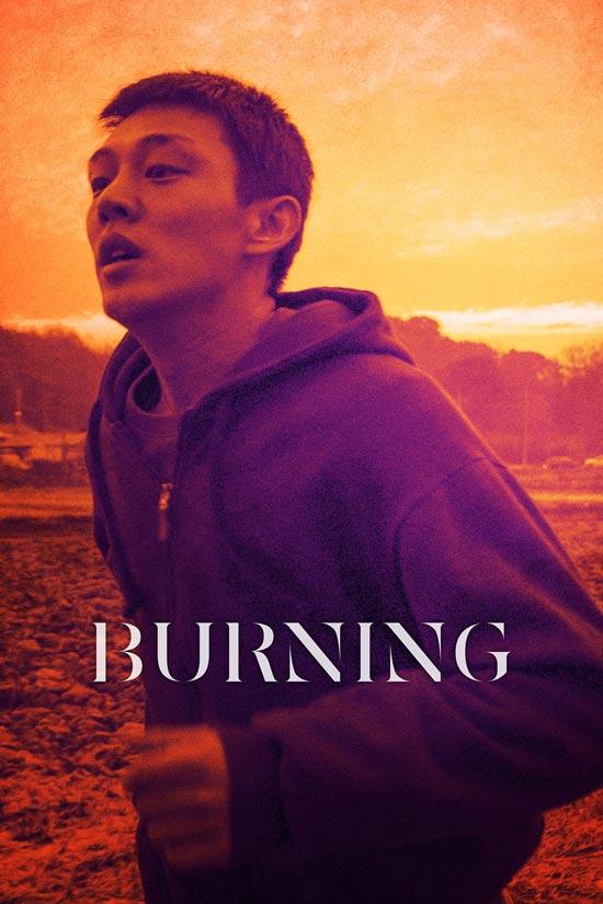 Burning-2018 دانلود فیلم Burning 2018