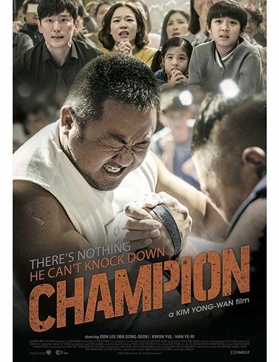Champion-2018 دانلود فیلم Champion 2018