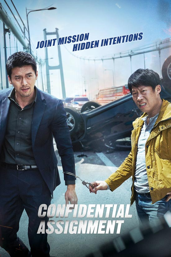 Confidential-Assignment-2017 دانلود فیلم Confidential Assignment 2017