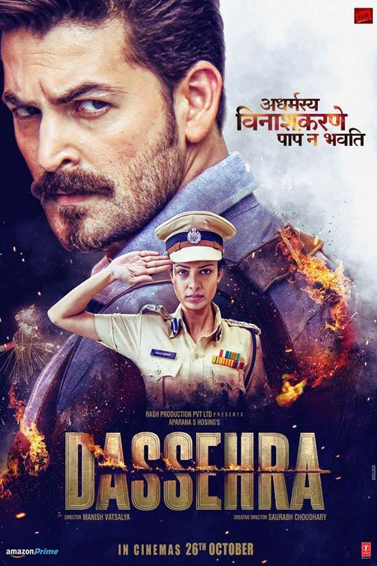 Dassehra-2018 دانلود فیلم Dassehra 2018