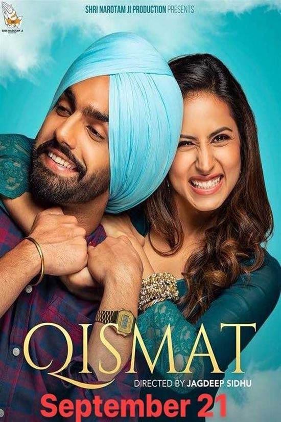 Qismat-2018 دانلود فیلم Qismat 2018