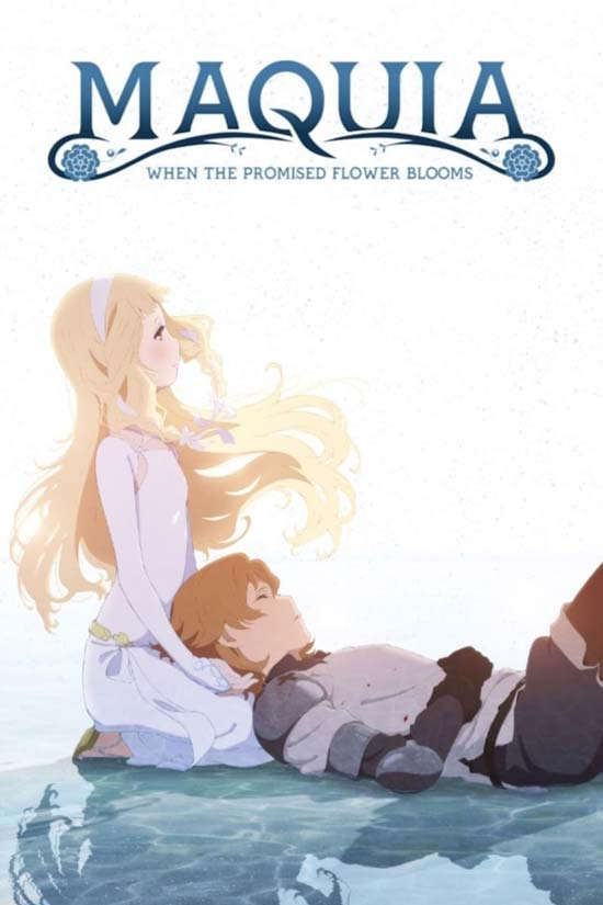 Maquia-When-the-Promised-Flower-Blooms-2018 دانلود انیمیشن Maquia When the Promised Flower Blooms 2018