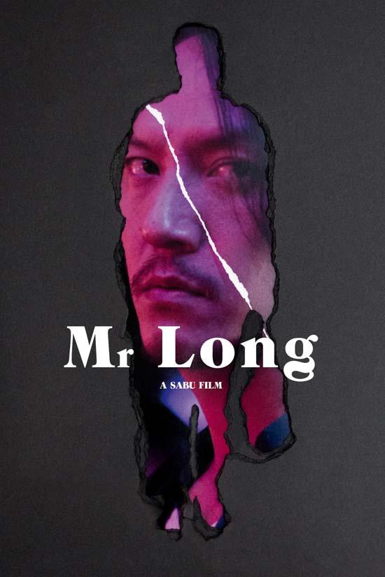 Mr-Long-2017 دانلود فیلم Mr Long 2017