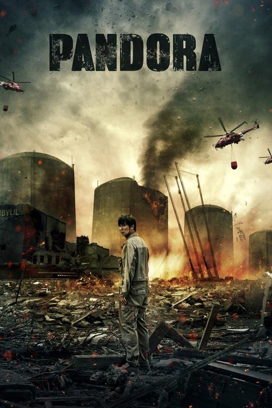 Pandora-2016 دانلود فیلم Pandora 2016
