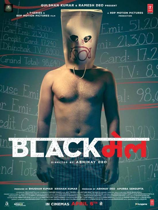 Blackmail-2018 دانلود فیلم Blackmail 2018