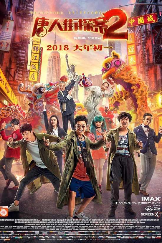 Detective-Chinatown-2-2018 دانلود فیلم Detective Chinatown 2 2018