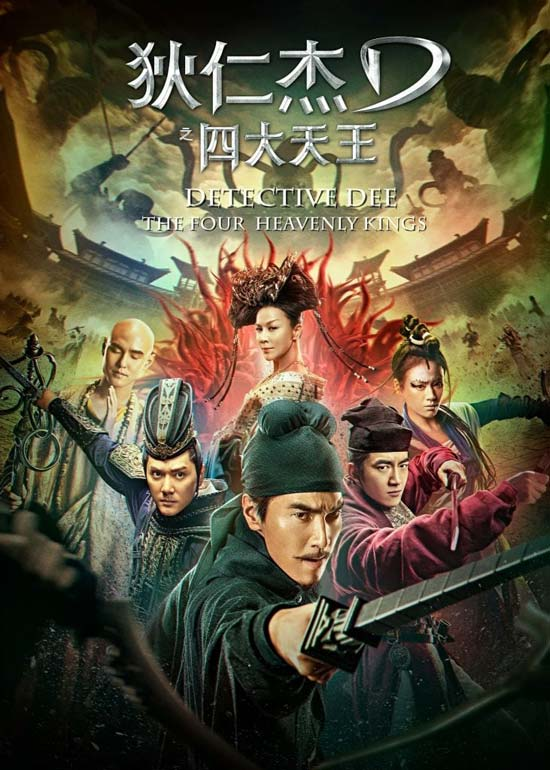 Detective-Dee-The-Four-Heavenly-Kings-2018 دانلود فیلم Detective Dee The Four Heavenly Kings 2018
