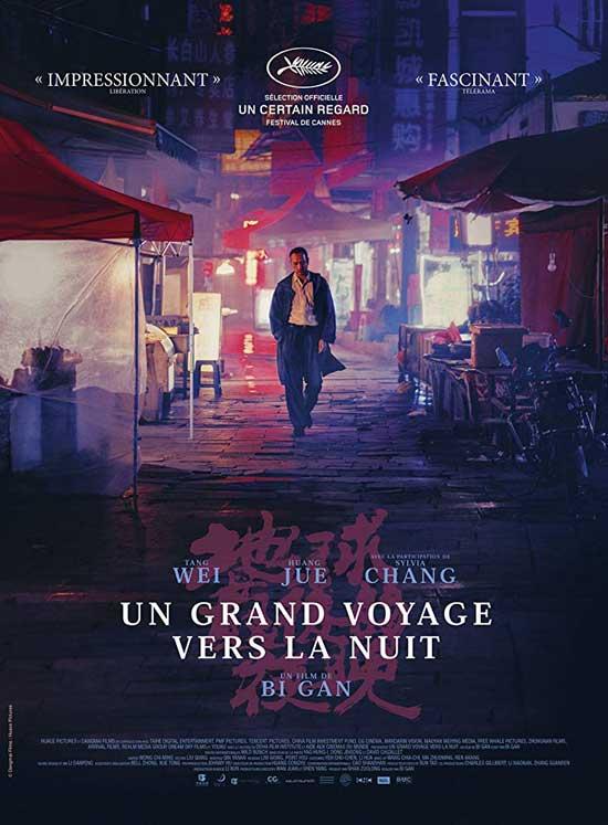 Long-Days-Journey-Into-Night-2018 دانلود فیلم Long Days Journey Into Night 2018