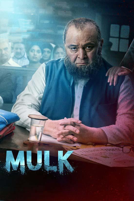 Mulk.2018 دانلود فیلم Mulk 2018