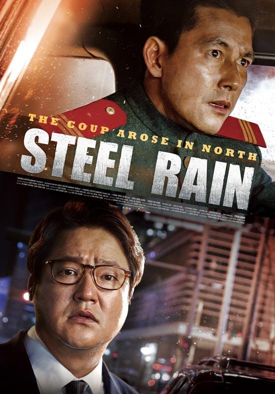 Steel-Rain-2017 دانلود فیلم Steel Rain 2017