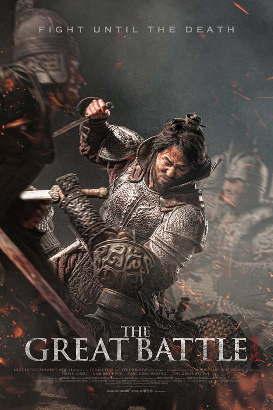 The-Great-Battle-2018 دانلود فیلم The Great Battle 2018