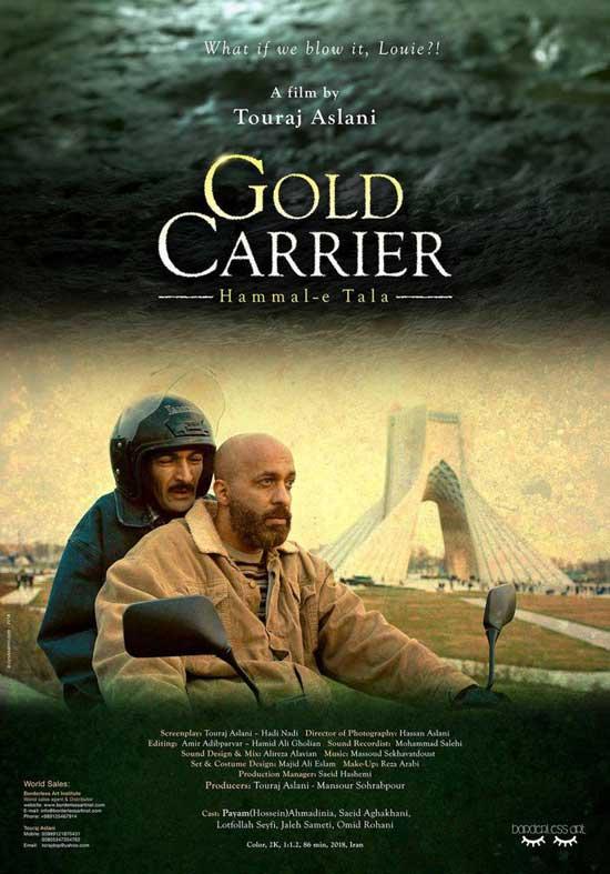 hamal-tala-cover دانلود فیلم حمال طلا