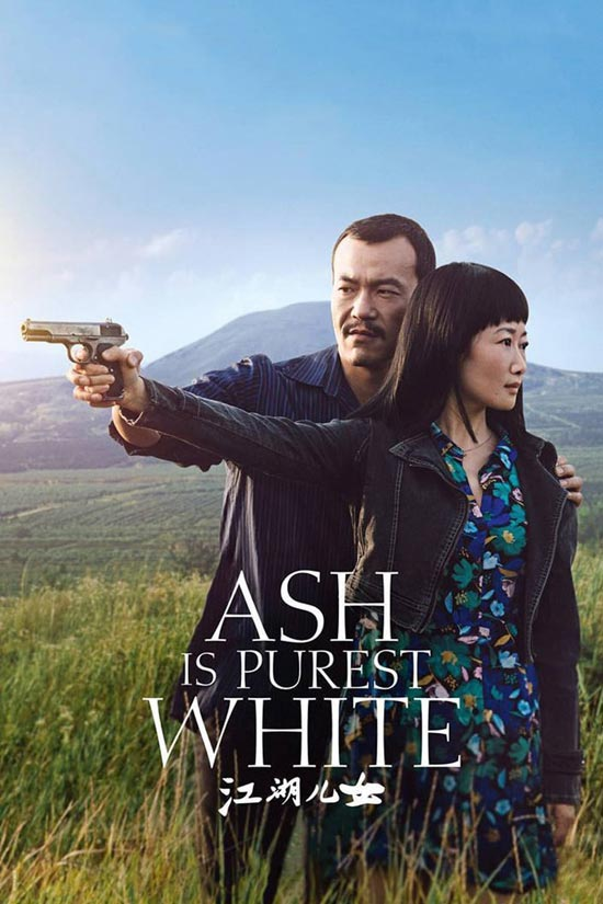Ash-Is-Purest-White-2018 دانلود فیلم Ash Is Purest White 2018